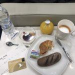 Frühstück in der Aegean Business Lounge